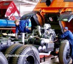 Выездной грузовой автосервис