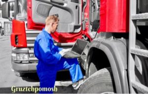 Выездная диагностика грузовых автомобилей