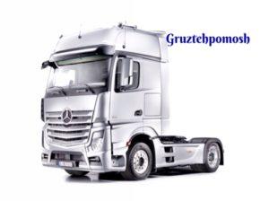 Автоэлектрик по грузовикам Мерседес с выездом по Москве и области