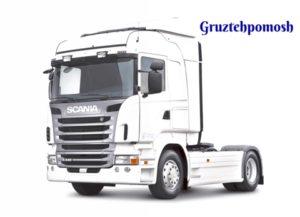 Автоэлектрик с выездом по грузовикам Скания в Москве и области