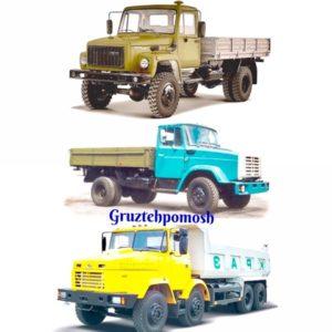 Диагностика отечественных грузовиков на выезде