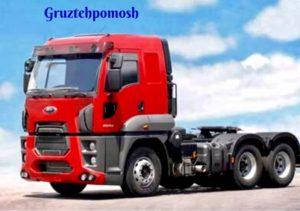 Диагностика европейских грузовиков на выезде