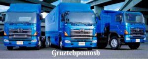 Автоэлектрик по грузовикам Хино с выездом в Москве