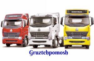 Автоэлектрик по грузовикам Хово с выездом в Москве