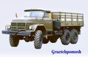 Автоэлектрик по грузовикам Зил с выездом в Москве