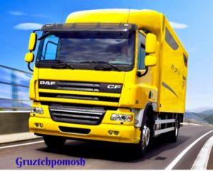 Диагностика грузовиков Даф на выезде в Москве