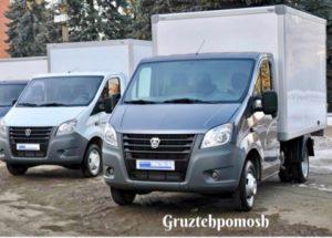 Диагностика Газели на выезде в Москве