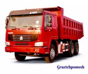 Диагностика грузовиков Хово на выезде