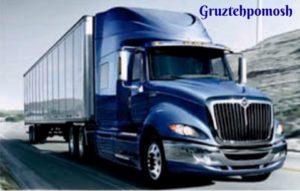 Диагностика грузовиков Интернационал на выезде в Москве
