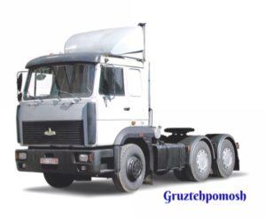 Ремонт грузовиков МАЗ на выезде в Москве и области