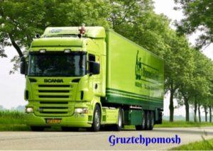 Ремонт грузовиков Скания на выезде в Москве и области