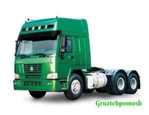 Ремонт грузовиков Хово на выезде в Москве