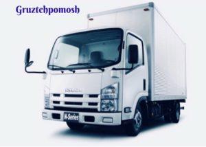 Ремонт грузовиков Исузу на выезде в Москве